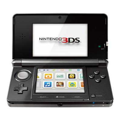 Sell My Nintendo 3DS