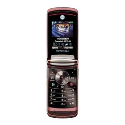 Sell My Motorola RAZR 2 V9