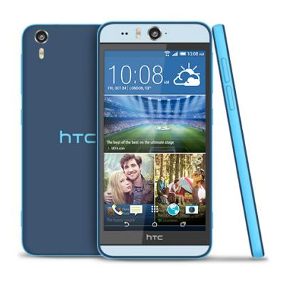 Sell My htc Desire EYE