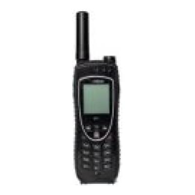 Sell My iridium 9575 Extreme PTT Satellite Phone