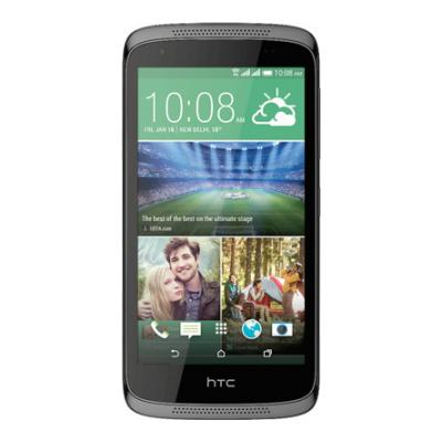 Sell My HTC Desire 526