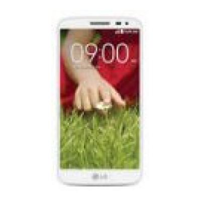 Sell My lg G2 Mini Dual