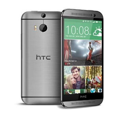 Sell My htc One M8 Harman/Kardon Edition