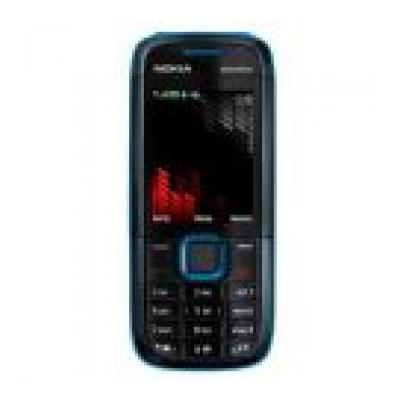 Sell My Nokia 5130C XpressMusic