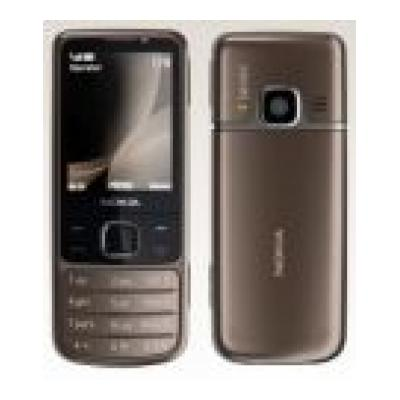Sell My Nokia 6700 Classic