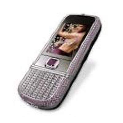 Sell My Nokia 8800 Diamond Arte