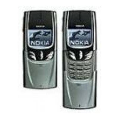 Sell My Nokia 8890