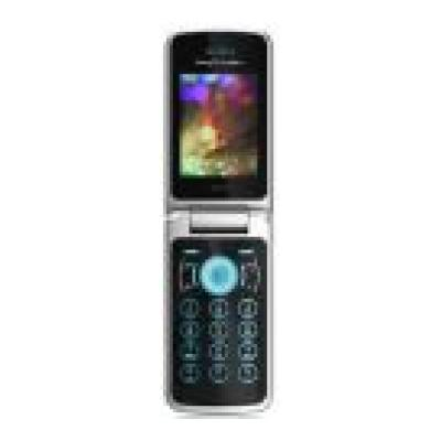 Sell My sony Ericsson T707