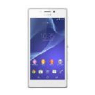Sell My sony Xperia M2