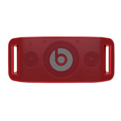 Sell My Beats Beatbox Portable (Lil Wayne)
