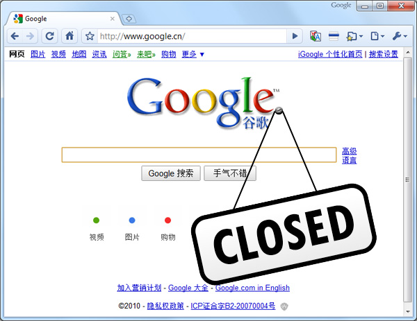 Google_Closed